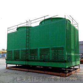 方形逆流式玻璃钢冷却塔 节能冷却塔