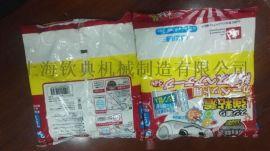 供应去油污粉剂包装机/专业洗涤粉剂自动包装机