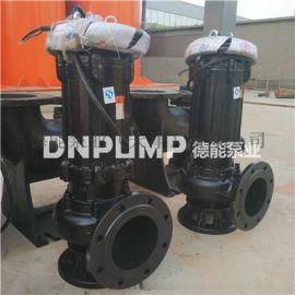 大口径潜水排污泵大口径潜水排污泵_污水处理用水泵
