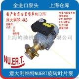 120W紧凑型旋转叶片泵配低噪音国产单相电机