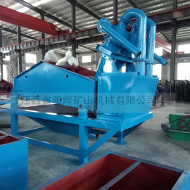 泥沙细沙回收装置生产线,高效脱水节能细砂回收机