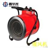 湖南張家界燃氣暖風機攜帶型電動供暖機廠家出售