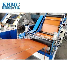 凯辉机械生产PPPE塑料拉丝机 绳网扁丝拉丝制绳机