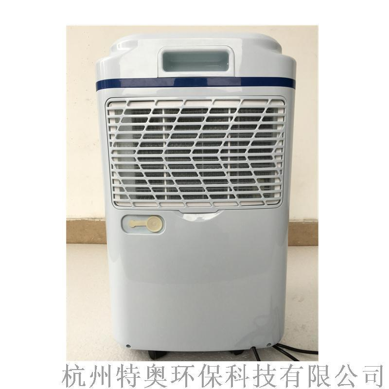 净化型除湿机 净化型抽湿器 品牌除湿机