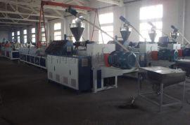 现货PVC 型材生产线