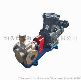 直销泊海圆弧齿轮泵、不锈钢圆弧齿轮泵