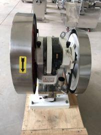 供应单冲压片机    小型中药压片机