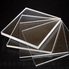 东莞亚克力 有机玻璃 光扩散板生产厂家