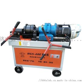 供应HGS钢筋直螺纹滚丝机 厂家承诺