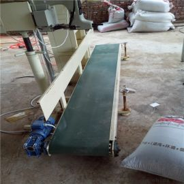 有机肥整套设备 BB复合肥计量秤