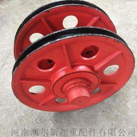 10T双梁滑轮组  起重机起升定滑轮  绳轮