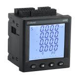 安科瑞 APM801 0.2S級多功能電錶
