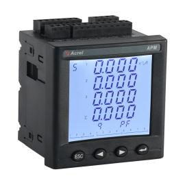 安科瑞 APM801 0.2S级多功能电表
