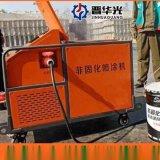 重慶彭水縣廠家地下車庫用噴塗機非固化防水噴塗
