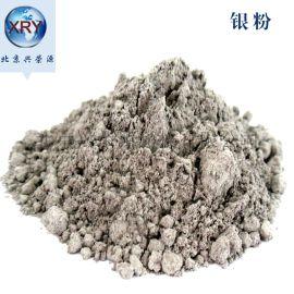 银粉,超细银粉,Ag powder