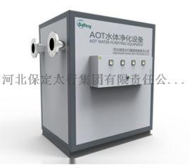紫外光催化二氧化钛消毒杀菌装置