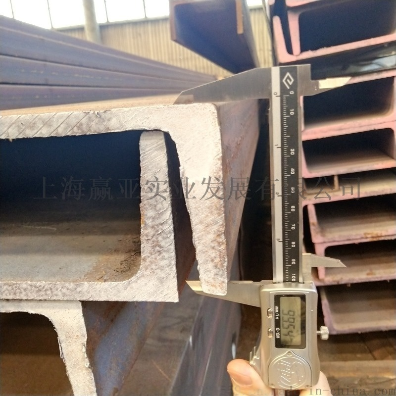 欧标槽钢UPN300热轧槽钢进口直销