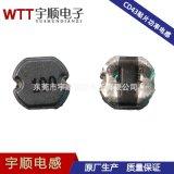 CD43貼片功率電感