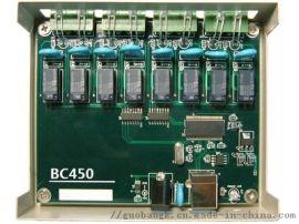 宝创源usb数据采集卡BC450