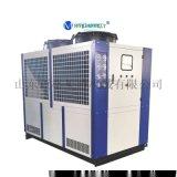 供应迈格贝特工业冷水机、冷水机组