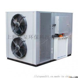 塑料粉末热泵烘干机高效节能环保无排放