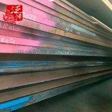 美標A572Gr50鍋爐壓力容器板