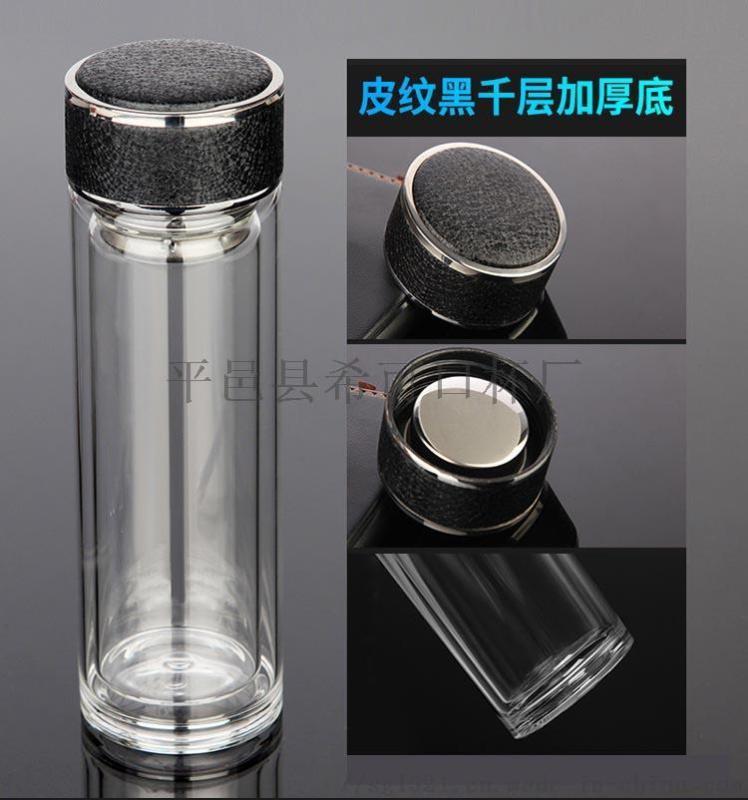 透明广告双层玻璃杯定制logo
