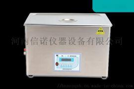 台式超声波清洗器,数显普通型超声波清洗机