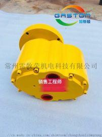 矿用气动马达、齿轮马达、厂家直销