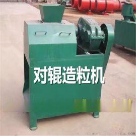 肥料挤压式造粒设备 无需烘干干粉挤压造粒机