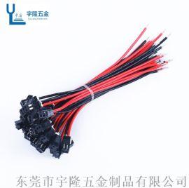 端子电子线束加工 电机线汽车线束加工连接线