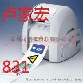 高效彩贴机MAXCPM-100HG3C宽幅电力