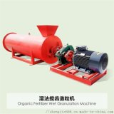新型有机肥发酵设备—履带翻堆机价格—五寨