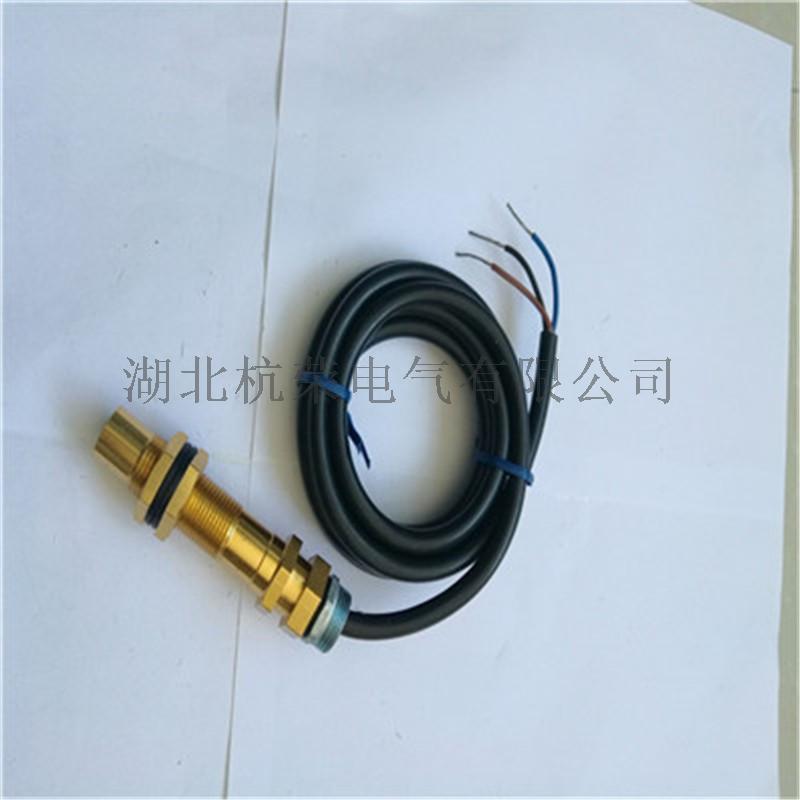 Ni10-G18-AP6X防腐磁感应开关