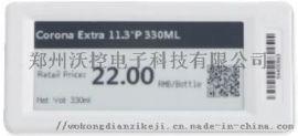 2.9英寸墨水屏电子价签 河南郑州沃控2.9寸电子价签 超市电子价签