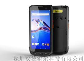 BX6000一维二维条码扫描NFC高端配置手持终端PDA
