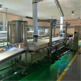 有为不锈钢薯条油炸机生产线 速冻薯条油炸设备