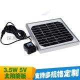 深圳3.5W5V太陽能電池板 水泵太陽能發電板