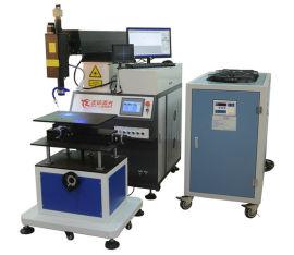 东莞焊接机厂家   全自动激光焊接机