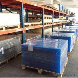 现货供应高硬度防刮花数码相框有机玻璃板三菱亚克力板