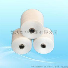 气流纺CVC8020 16支21支涤棉纱线