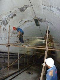 寿光地区污水池堵漏材料, 水库大坝堵漏修漏