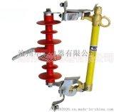 10KV高压熔断器HRW11-10/200A 跌落式熔断器