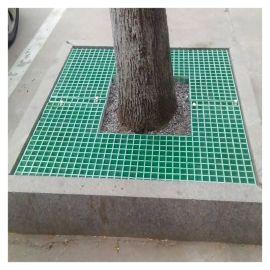 地沟格栅玻璃钢人孔盖板  连池