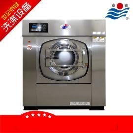 泰锋牌全不锈钢型工业自动洗衣机、悬浮式全自动洗脱机