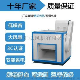 厂家直销3c厨房排烟HTFC-A型柜式离心风机