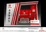 温州展览搭建公司,温州展位展台展厅制作工厂?