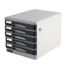 齐心B2201金属文件柜五层带锁
