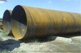 大口径厚壁螺旋钢管现货价格