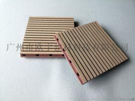 优质环保材料隔音阻燃防潮槽孔木质吸音板